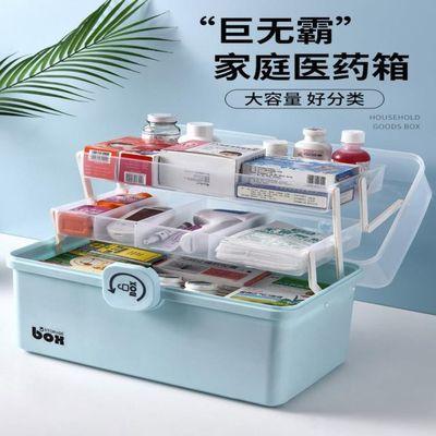 医药箱家用大容量多层便捷收纳盒加大号手提防尘急救药品箱家庭装