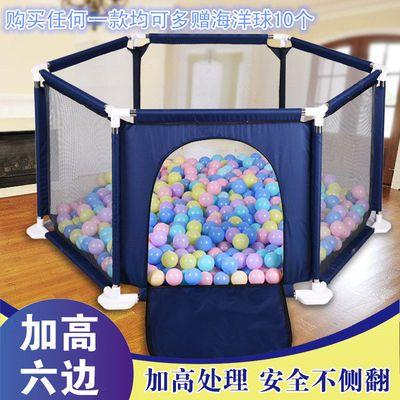婴幼儿童安全室内游戏围栏宝宝防护栏家用爬行游乐场海洋球池栅栏