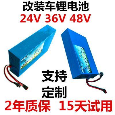 送餐电动自行车 锂电池 24V 36v 48V 10ah 20ah 尾架款动力锂电池