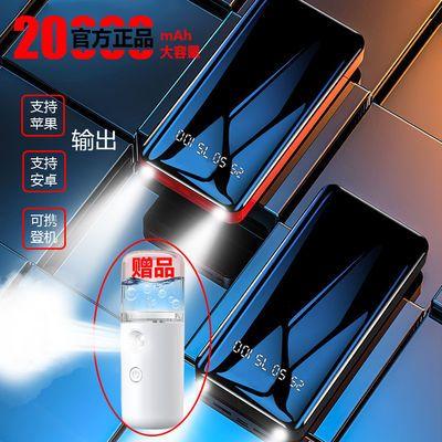 快充大容量充电宝20000毫安适用苹果VIVOPPO华为手机便携移动电源