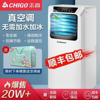 Chigo/志高大一匹移动空调单冷家用立式一体机便携小空调KY-7KB