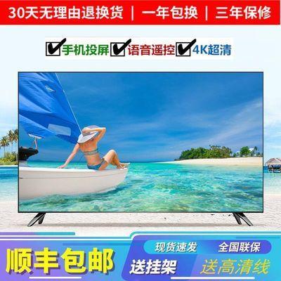 王牌液晶电视4K智能语音网络60 65 70 75 80寸