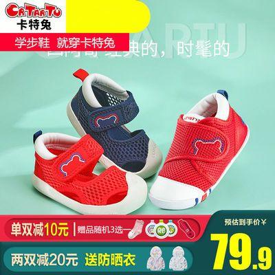 卡特兔凉鞋经典夏季男宝宝鞋子儿童软底机能鞋学步鞋女宝宝婴儿鞋