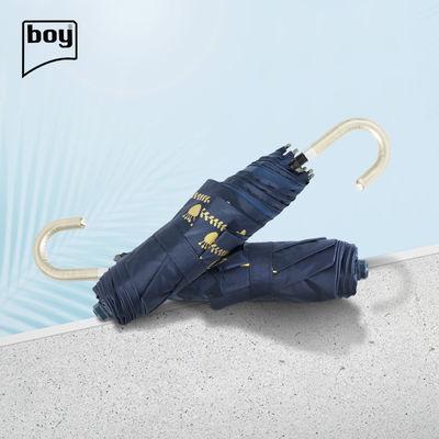 Boy德国遮阳伞防晒紫外线晴雨两用小巧便携伞户外时尚折叠三折伞