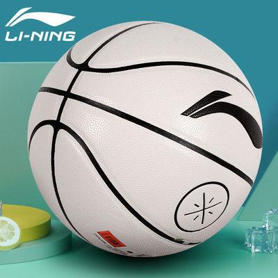 李宁正品韦德之道7号篮球室内外PU软皮吸湿耐磨黑色成人球lanqiu
