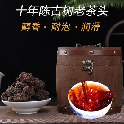 普洱茶老茶头特级熟茶宫廷料陈年特级金芽古树春料陈香勐海散料茶