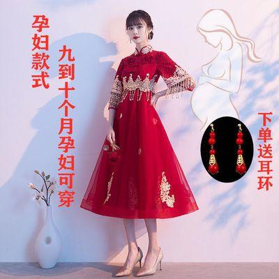 孕妇敬酒服新娘2020新款酒红色结婚中式高腰秀禾礼服女遮肚子夏季