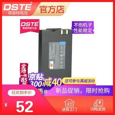 蒂森特(dste)三星VP-D381SC-D385摄像机IA-BP80W电池