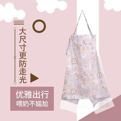哺乳巾盖夏季薄透气喂奶巾遮羞布遮巾外出衣遮挡多功能防走光神器
