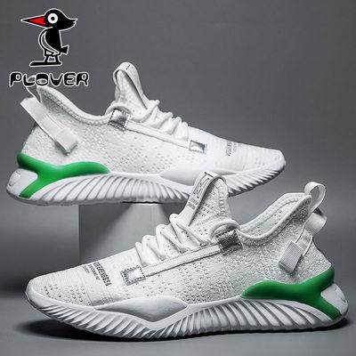PLOVER啄木鸟新款男鞋夏季透气增高运动鞋学生跑步休闲网面飞织鞋