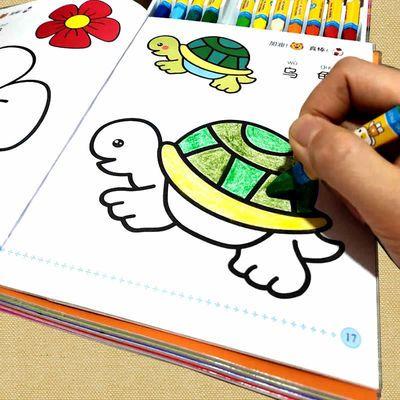 宝宝涂色本画画书 幼儿园儿童学画涂鸦绘画本图填色本2-3-6岁多款