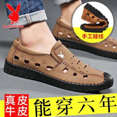 【真皮牛皮】花花公子国际夏季男皮凉鞋户外真皮洞洞鞋透气休闲鞋