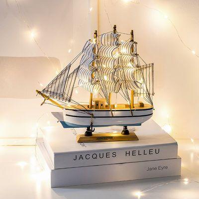 北欧ins风带灯帆船模型摆件一帆风顺生日礼物女小木船男毕业帆船