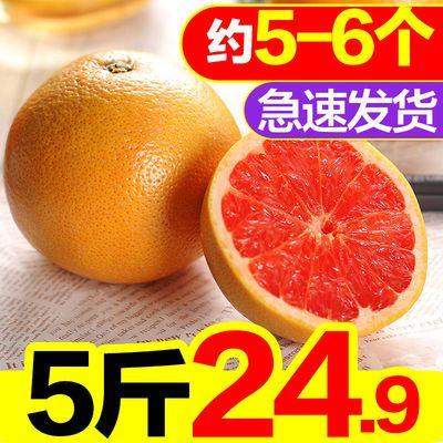 新货南非红心大西柚 新鲜孕妇进口水果当季大柚子红肉葡萄柚包邮