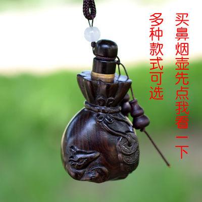 紫光檀科檀鼠钱袋龙头貔貅五福子弹头鼻烟壶特色工艺品文玩手把件