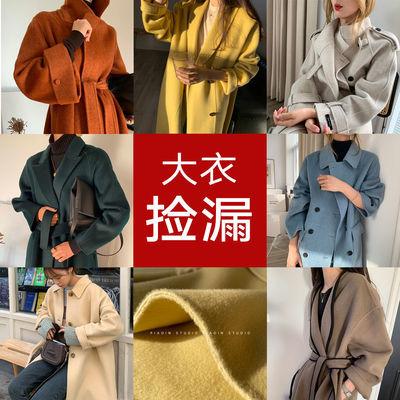 专柜双面羊毛绒大衣女长款宽松大码韩版毛呢外套反季专用福利链接