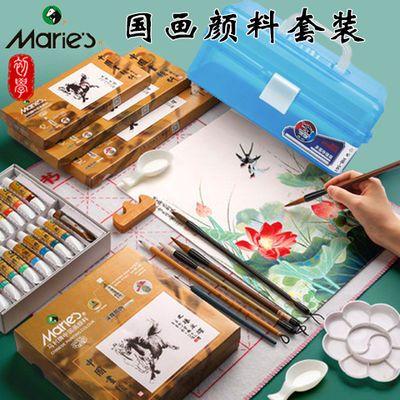 马利国画颜料12色24色36色初学者入门中国画山水墨画工具毛笔宣纸