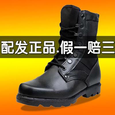 夏季男士超轻作战靴保安马丁靴军靴男特种兵高帮防水陆战术靴军鞋