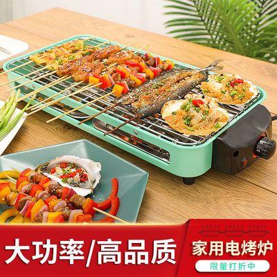 家用烧烤炉无烟电烤电烧烤架烤肉炉电烤炉烤架烤炉烤肉炉子烤盘
