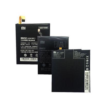原装小米5电池3/4C/6/5X/8MAX2电池红米3S/NOTE3/4X/A/5A手机电板