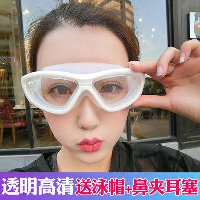 游泳泳镜 舒适防水防雾高清大框 成人男女近视游泳眼镜潜水装备