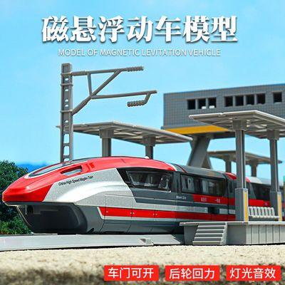 凯威和谐号高铁合金火车头动车地铁磁力声光复兴号汽车模型玩具男