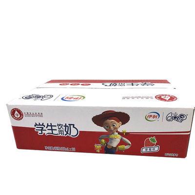 2月21号qq星学生饮用奶草莓味125ml*18盒/36盒 学生奶校园奶