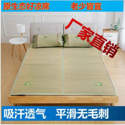 天然草席1.5米1.8米双人床可折叠凉席1.2米学生宿舍单人席子0.8m