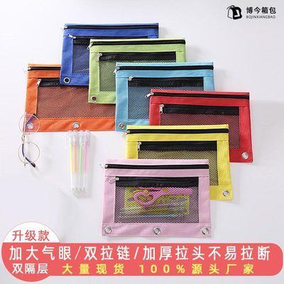 博今9119 牛津10色气眼文具袋6色文件袋套装 B5双层拉链 三孔笔袋