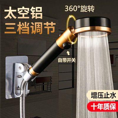 花洒喷头增压沐雨淋浴头洗澡家用加压超强热水器莲蓬头器软管套装