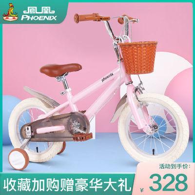 凤凰牌儿童自行车女童公主款2-3-5-6-8岁男孩宝宝小孩单车中大童