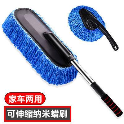 【可伸缩 洗车蜡刷】车家两用除尘掸子擦车拖把 洗车刷 清洁 工具