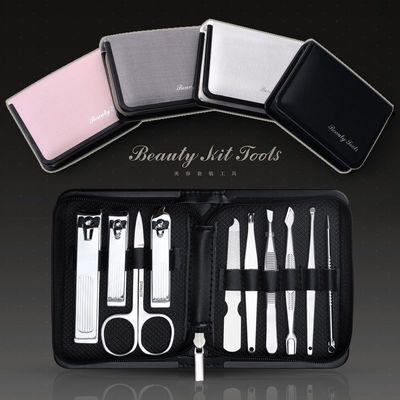 指甲刀套装美容套装不锈钢指甲钳剪刀耳勺个人护理修甲美甲工具