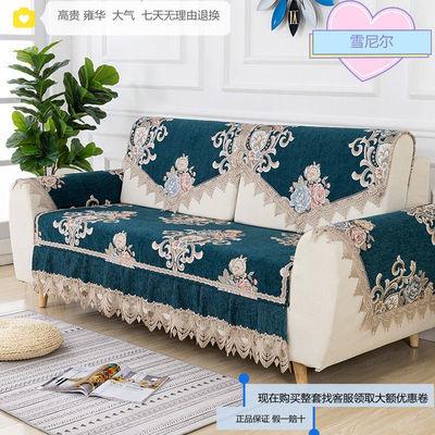 雪尼尔欧式高档沙发垫套罩美式奢华防滑四季通用全套雕绒坐垫