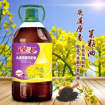 逸飞 头道原香菜籽油5L 非转基因食用油纯菜籽油四川风味农家自榨
