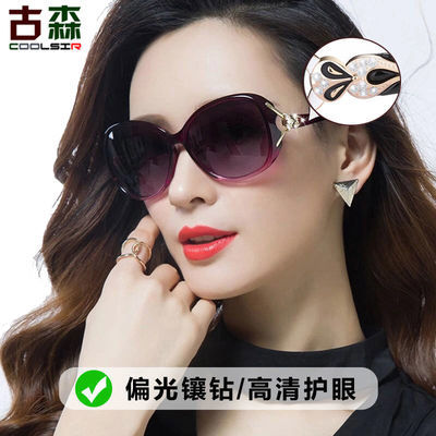 古森太阳镜 女 新款时尚复古偏光镜大框驾驶太阳眼镜潮墨镜女