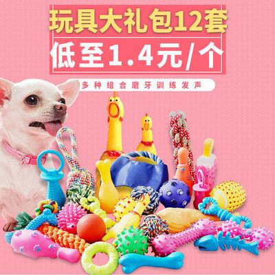 宠物狗狗玩具用品耐咬磨牙解闷发声幼犬尖叫鸡毛绒小狗泰迪玩具球