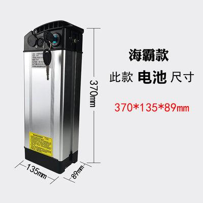 代驾电动折叠车锂电池48v通用防水 电瓶车电动自行车锂车电池48v