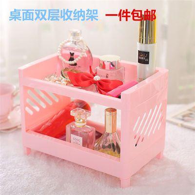 日系少女心可爱粉色桌面迷你双层置物架化妆品杂物收纳架房间装饰