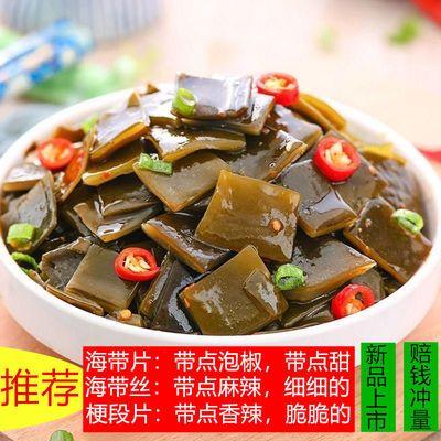 即食海带丝【4斤10包】香辣海带片裙带梗片香辣口味零食下饭咸菜