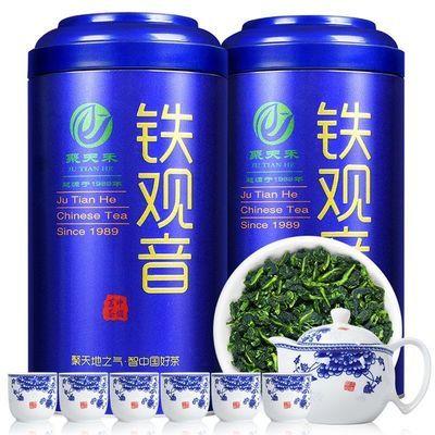 【送一壶六杯】安溪铁观音茶叶礼盒装罐装高山浓香新茶铁观音250g