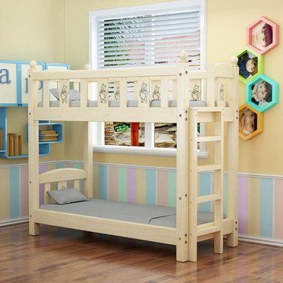 幼儿园上下铺午睡床实木双层儿童高低床午托床托管班宿舍床中小学
