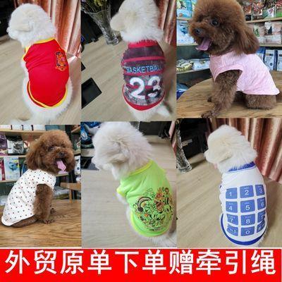 外贸原单宠物服装春夏款薄款泰迪比熊博美雪纳瑞法牛幼犬猫咪狗衣