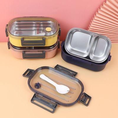 塑料便当盒分格餐盒学生饭盒女304不锈钢午餐盒上班族单人微波炉
