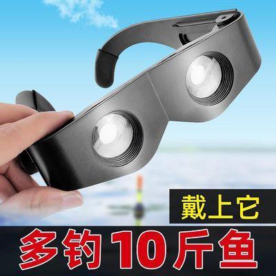 74572/钓鱼望远镜高倍高清看漂夜钓神器垂钓专用看远放大专业头戴式眼镜