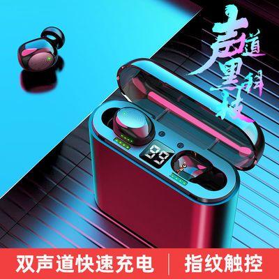 无线蓝牙耳机游戏音乐迷你可爱运动入耳塞式vivoOPPO华为苹果通用