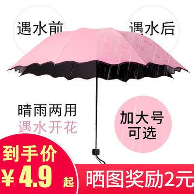雨伞女男遮阳太阳伞大号晴雨两用防晒防紫外线儿童可爱双人自动伞