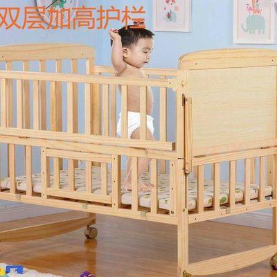 实木婴儿床无漆环保婴儿床高低可调儿童床实木双层婴儿床婴儿睡床