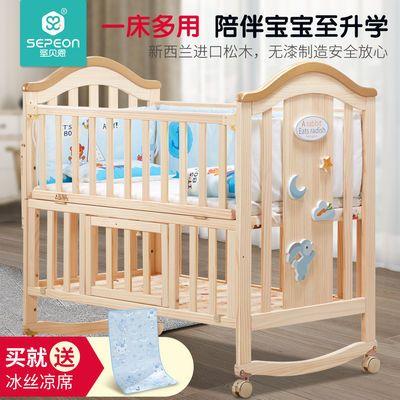 婴儿床实木宝宝bb摇篮床双层欧式多功能新生儿童床拼接大床游戏床