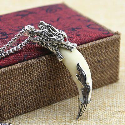新款狼牙造型项链真品獒牙潮男士吊坠藏银套辟邪骨质狗牙学生饰品